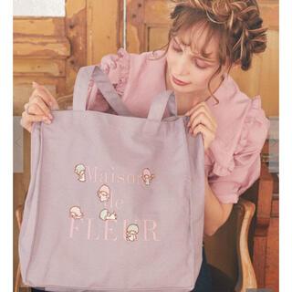 Maison de FLEUR - 【新品・未使用】メゾンドフルール リトルツインスターズかくれんぼトートバッグ