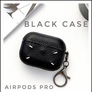 Airpodspro  ケース マルジェラ風 刺繍 ブラック BLACK 新品