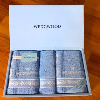 ウェッジウッド(WEDGWOOD)の【未使用】ウエッジウッド フェイスタオル2枚 ウォッシュタオル1枚(タオル/バス用品)