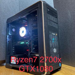 自作ゲーミングPC Ryzen7 2700x GTX1080