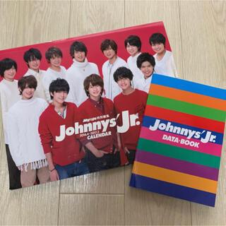 Johnny's - ジャニーズJrカレンダー 2016.4→2017.3 King&Prince