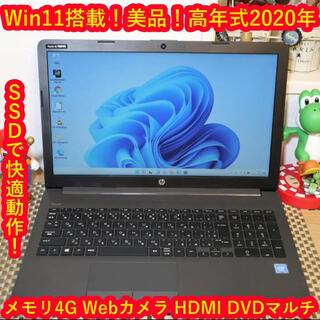 美品!超高年式2020!Win11&SSD/メモリ4G/無線/カメラ/DVD