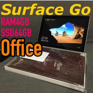 Microsoft - バッテリー劣化無し☆Surface Go Office付き♪
