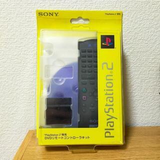 プレイステーション2(PlayStation2)の#2202【Playstation2:DVDリモコンキット】(その他)