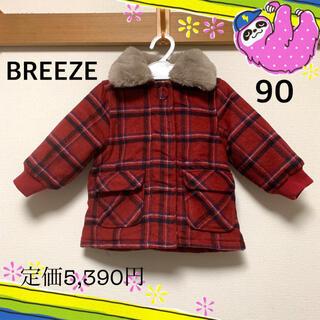 ブリーズ(BREEZE)のブリーズ ファー衿付チェックコート 赤チェック バックリボン(コート)