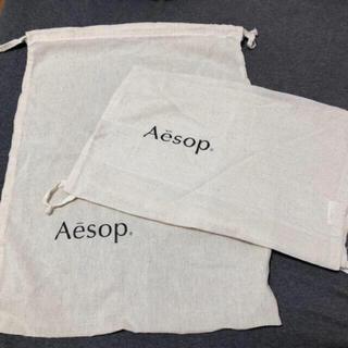 イソップ(Aesop)の【イソップ】保存袋 2つ(ショップ袋)