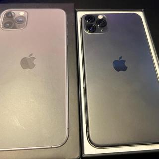 iPhone - iPhone11ProMax 256GB SIMフリー