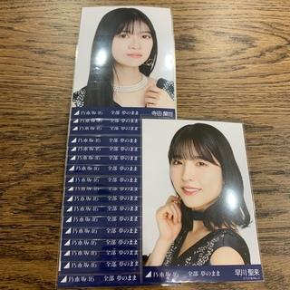 乃木坂46 - 乃木坂46  全部 夢のまま 18枚セット②