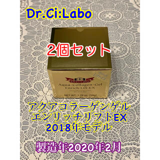 Dr.Ci Labo - Dr.Ci:Labo アクアコラーゲンゲル エンリッチリフトEX 50g×2個