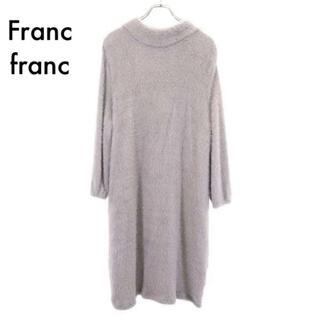 Francfranc - フランフラン ナイロンフェザードレス ワンピース グレー ルームウェア