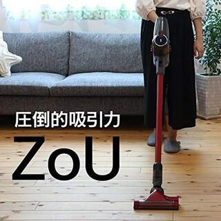 Qurra(ZoU) サイクロン式掃除機 コードレス 20000PA 超強吸引力