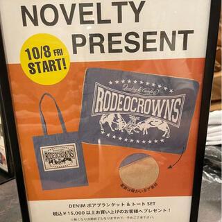 ロデオクラウンズワイドボウル(RODEO CROWNS WIDE BOWL)のRODEO CROWNS★最新ノベルティ!ブランケット(その他)