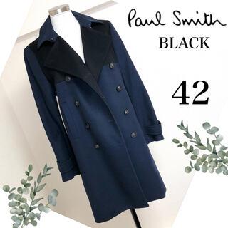 Paul Smith - ポールスミスブラック(42)濃紺×黒のバイカラーコート