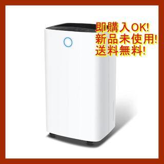 除湿機 衣類乾燥機 コンプレッサー 除湿量12L 2Lタンク衣類乾燥 空気清浄