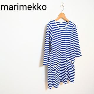 マリメッコ(marimekko)のmarimekko ポケット付き ボーダーワンピース(ひざ丈ワンピース)