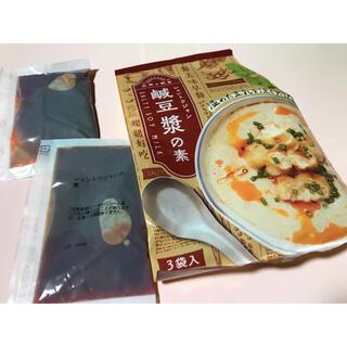 カルディ(KALDI)のカルディ シェントウジャンの素(レトルト食品)