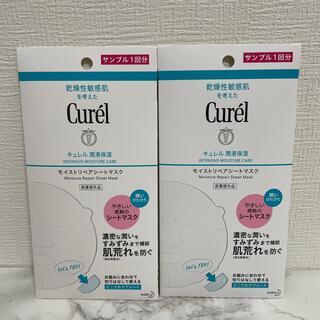 キュレル(Curel)の2枚 キュレル モイストリペアシートマスク 潤浸保湿(パック/フェイスマスク)