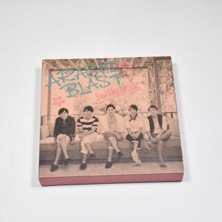 嵐 - 美品◆嵐◆BLAST in Hawaii◆Blu-ray◆初回限定盤
