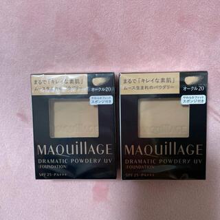 MAQuillAGE - オークル20