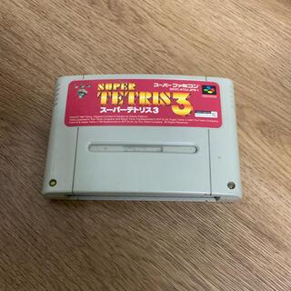 スーパーファミコン - テトリス3 カセット スーパーファミコン