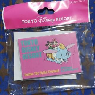 Disney - ディズニー★メッセージカード★レトロ