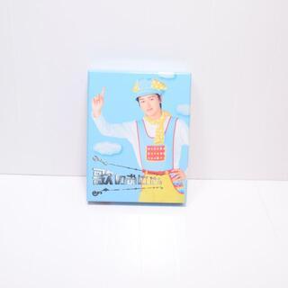 嵐 - 美品◆嵐◆大野智◆歌のおにいさん◆初回盤◆DVD BOX