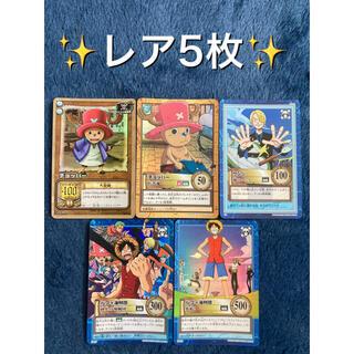 バンダイ(BANDAI)のワンピースカードゲーム レア5枚✨(その他)