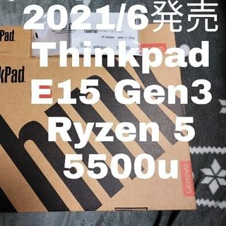 Notebook Thinkpad E15 Gen3