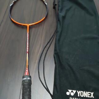 YONEX - 【絶版希少】バドミントンラケット ARMORTEC アーマーテック800