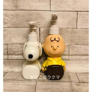 スヌーピー&チャーリーブラウン シャンプーボトル SNOOPY