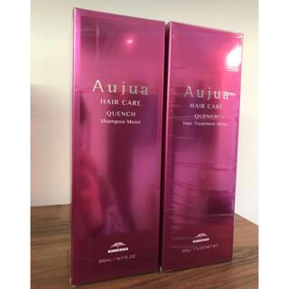Aujua - オージュア クエンチモイスト S&T500セット