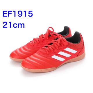 adidas - アディダス ジュニア フットサル シューズ コパ EF1915 21cm