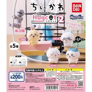 BANDAI - 【即お買い求め◎】ハグコットちいかわ2 全5種/ガチャ