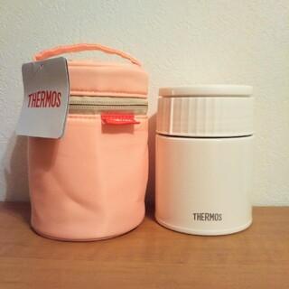 サーモス(THERMOS)のTHERMOS サーモス 真空断熱スープジャー 400ml 専用ケース セット(弁当用品)