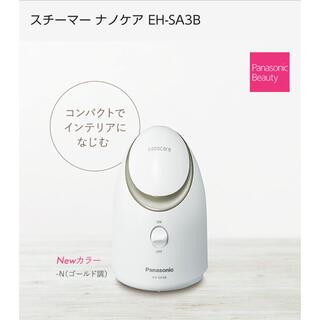 Panasonic - Panasonic スチーマーナノケア EH-SA3B