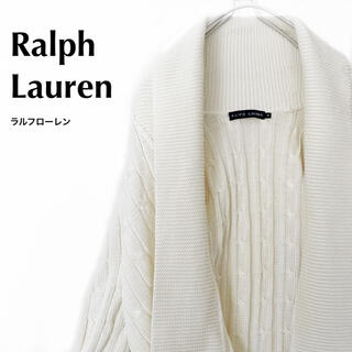 ラルフローレン(Ralph Lauren)の激レア★ラルフローレン ケーブル編み 白 ニットカーディガン 綿 7分袖 M(カーディガン)
