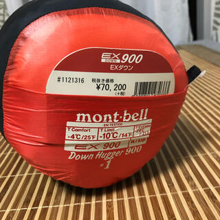 モンベル(mont bell)のモンベルダウンハガー900 #1 寝袋(寝袋/寝具)