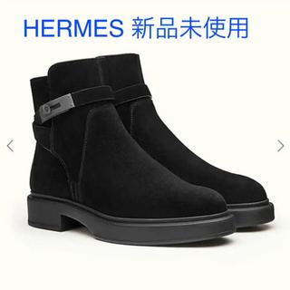 エルメス(Hermes)の新品未使用 エルメス ショートブーツ(ブーツ)