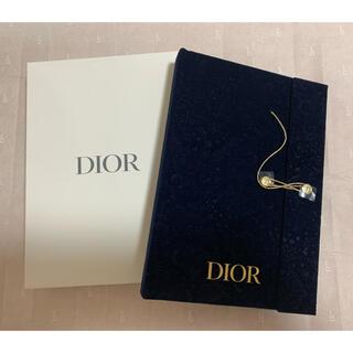 ディオール(Dior)のDior(ノート/メモ帳/ふせん)
