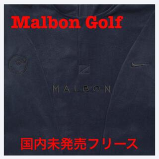 ビームス(BEAMS)の【新品未使用】Malbon Golf×NIKE  ハーフジップフリース Sサイズ(ウエア)