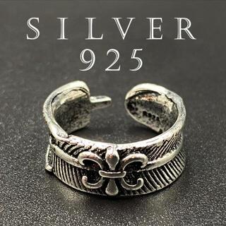 リング カレッジリング シルバー925 人気 指輪 アクセサリー 281A  F
