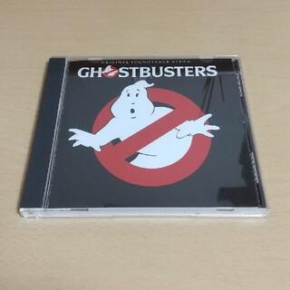 ソニー(SONY)のゴーストバスターズ オリジナル・サウンドトラック(映画音楽)