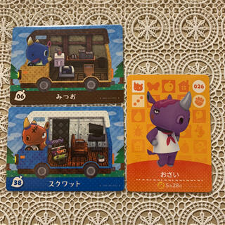 ニンテンドウ(任天堂)の【amiiboカード】サイ族(シングルカード)