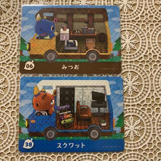 ニンテンドウ(任天堂)の【amiiboカード】サイ族②(シングルカード)