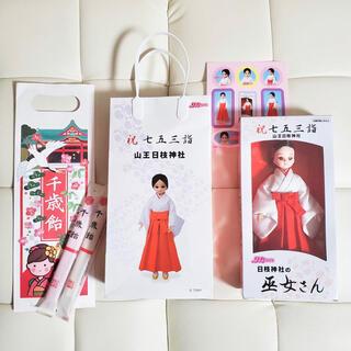 T-ARTS - 巫女さん リカちゃん 日枝神社 非売品