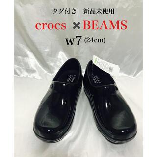 CROSS - 未使用 クロックス ビームスコラボ Felicity clog  24センチ