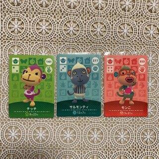 ニンテンドウ(任天堂)の【amiiboカード】サル族(シングルカード)