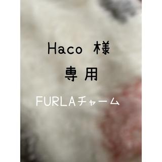 Furla - 【美品】FURLA チャーム2個セット