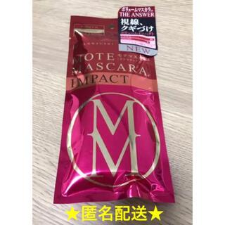 FLOWFUSHI - フローフシ モテマスカラ インパクト IMPACT 黒 インパクト1  マスカラ