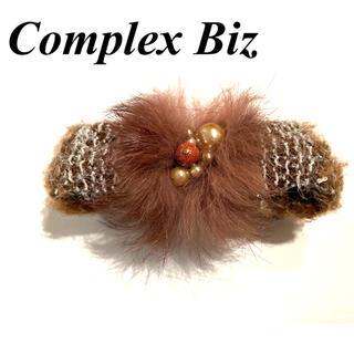 コンプレックスビズ(Complex Biz)のCOMPLEX biz  バレッタ ファー 秋冬向け(バレッタ/ヘアクリップ)